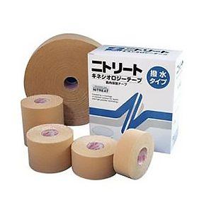 キネシオロジーテープ SQ-301