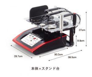 高周波温熱機器 フィジオ ラジオスティム