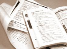 行政機関申請および届出書類の作成サポート